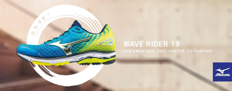 New in - Mizuno Wave Rider 19